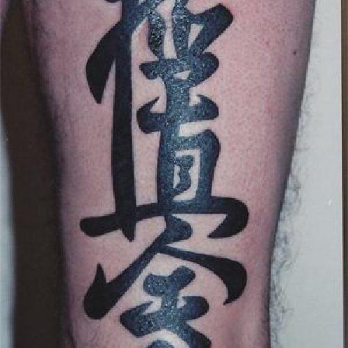 Japansk skrift japanese lettering tattoo tatovering